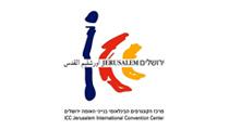 מרכז הקונגרסים הבינלאומי בנייני האומה ירושלים