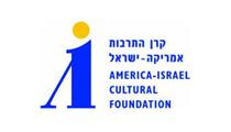 קרן התרבות אמריקה-ישראל