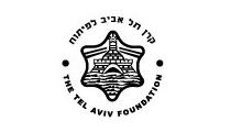 קרן תל אביב לפיתוח