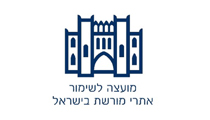 Society for Preservation of Israel Heritage Sites